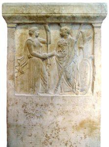 Athens_Samos_decree