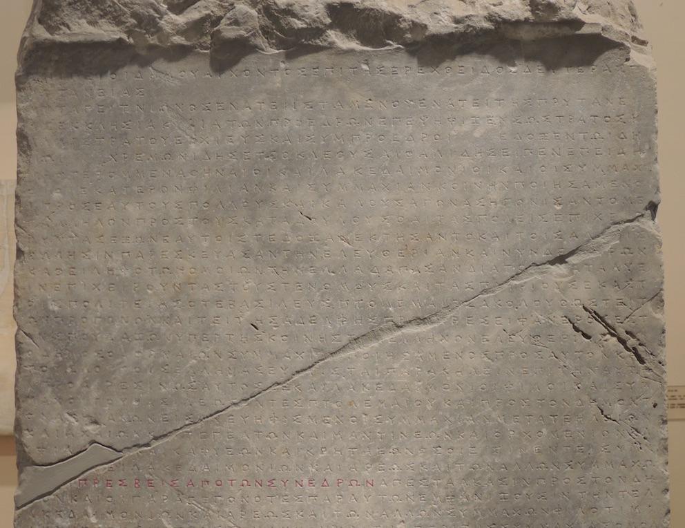 GED. Decreto di Cremonide, 267/6 a.C.