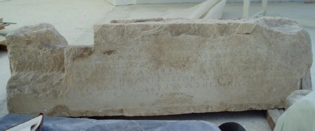 GEI01. Wine Law of Thasos I